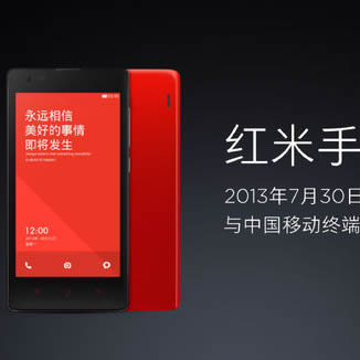 #红米国民手机#红米三大系列手机